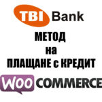 WooCommerce TBI Bank Credit Calculator and payment gateway plugin