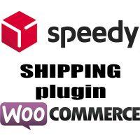 WooCommerce Speedy Shipping Plugin